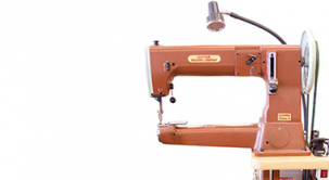 The Electronic Positioning System (EPS) – A Revolutionary Labor Saving Device for Your Leather Sewing Machine